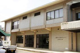 上甑郷土館